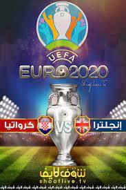 مباراة إنجلترا وكرواتيا كاملة HD