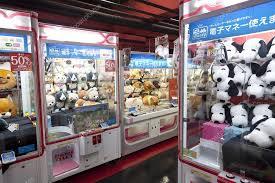 Stuffed Animal Vending Machine Extraordinary TOKYOJAPAN CIRKA MAY 48 Toy Crane Game Vending Machine At Game