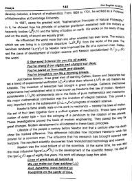 my favourite book essay in urdu for kid assignment how to  my favourite book essay in urdu ecigar store