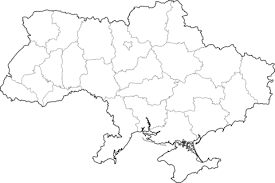 Page 1 has space for a map or drawing, too. Free Collection Of Ukraine Coloring Pages Coloring Pages Library