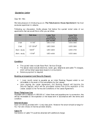 price quotation format doc quotation letter for 2 bedroom pakubuwono house apt