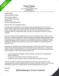 good cover letter template cover letters sample best cover letters ever housekeeping and