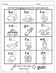 These kindergarten phonics worksheets are good for first graders, too, or any early learner who needs practice identifying rhyming words. Practice Makes Perfect Ending Sound Kindergarten Worksheets Sight Words Kindergarten Phonics Worksheets Phonics Worksheets