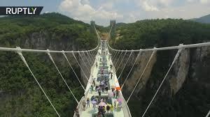 Cracked Chinese Glass Bridge