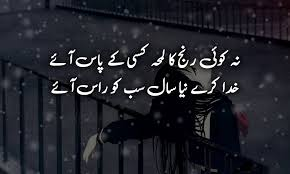 poetry image poetry images find latest poetry photos pictures collection