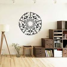 Small Picture 22 best Muslim Wall Sticker images on Pinterest Decals