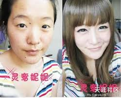 chinese s makeup before and after 12