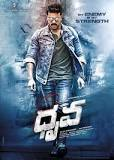 Image result for Dhruva