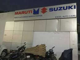 New Xcell Auto Repair Excel Auto Care Photos Khanapuram Haweli Khammam Pictures