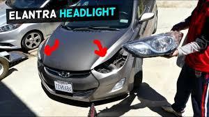 Hyundai I30 Side Light Bulb Replacement Hyundai Elantra Headlight Replacement 2011 2012 2013 2014 2015 2016