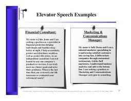Elavator Speech Rdrew Elevator Speech 20978728365 Project Manager