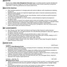 inventory resume description  purchasing supervisor job    inventory control resume samples inventory management resume