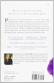 the color purple essays good books you can in a day reader s  the color purple alice walker books ca