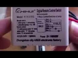 digital remote control switch digital remote control switch