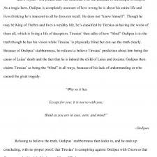 persuasive essay topics for middle school students net cover letter  persuasive essay topics for middle school persuasive essay topics for middle school oedipus sample