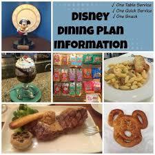 Plan Snack Cuisine Best 18 Best Disney Dining Plans At Walt Disney