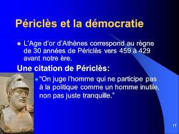 """Résultat de recherche d'images pour """"solon clisthènes pericles"""""""