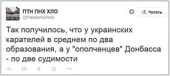 Россия не намерена прекращать войну с Украиной, - замглавы АП Павленко - Цензор.НЕТ 6577