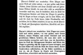 language essay german language essay