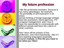 essay my future profession doctor order custom essay my future profession doctor short essay on old customs