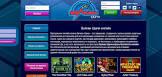 Играть в онлайн-заведении Вулкан Удачи