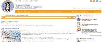Подписные полнотекстовые ресурсы Бесплатный доступ к расширенной версии системы в научном читальном зале библиотеки и в библиотечно мультимедийном комплексе УГК Пушкинский