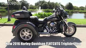 2018 bmw trike. fine bmw 2016 harley davidson triglide trike 2018 lineup to be released 2017  tri glide price intended bmw trike w