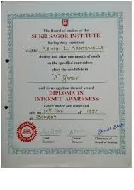 comp diploma in internet pdf certi comp diploma in internet 1997 pdf