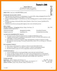 12 Resume For A College Student Job Apply Form
