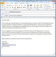 Email Resume Template Unique Email Resume Template Pelosleclaire