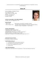 Sample Of Resume Letter For Job Application Media Information