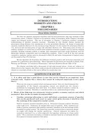example of process essay journal