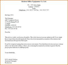 Sample Cover Letter Business Business Format Cover Letter Application Letter Full Block Style