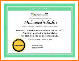 Microsoft Office Certificate Templates 24 certificate templates microsoft office cashier resumes 1