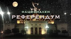 Image result for национален референдум 2016 на слави трифонов