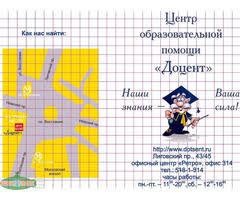 Образование спорт wikitrade бесплатная доска объявлений Диплом дипломная работа на заказ по разным дисциплинам в СПб