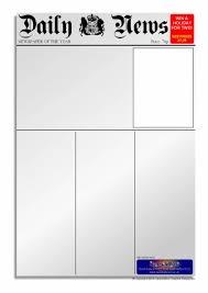 blank newspaper template newspaper writing frames and printable page borders ks1 ks2