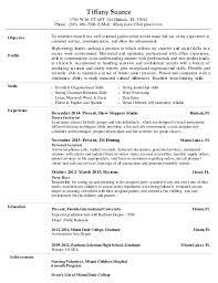 Achievements Nursing Volunteer, Miami Children Hospital 6 month Program  Dean's List at Miami Dade College