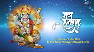 Hanuman 4K HD Wallpapers 1080p, 5K HD ...