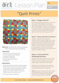 Quilt Prints: Free Lesson Plan Download - The Art of Ed & Click to Download Free Lesson Plan Adamdwight.com