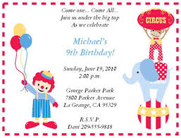 Invitation Cards For Birthday Party Invitation Cards For Birthday