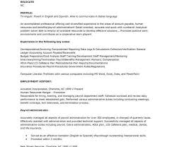 Payroll And Benefits Administrator Cover Letter - Satisfyyoursoul.co