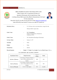 cv format for fresher teacher job starengineering