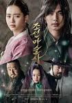 Qing Dynasty Drama 2015