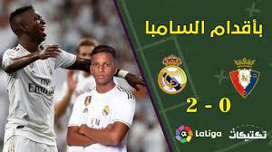 ريال مدريد 2-0 أوساسونا , مداورة زيدان , وأقدام السامبا - تحليل مباراة ريال  مدريد واوساسونا - YouTube