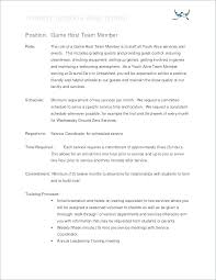 Sample Resume Objective Statements