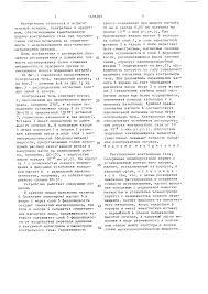 Регулируемая контрольная течь su  Регулируемая контрольная течь Страница 2