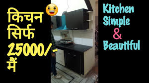 Simple Kitchen Design For Small Space Furniture Images Open Cabinet