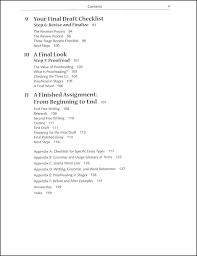 educational in britain essay leadership research