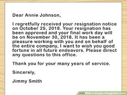 A Resignation Letters How To Accept A Resignation Letter With Pictures Wikihow